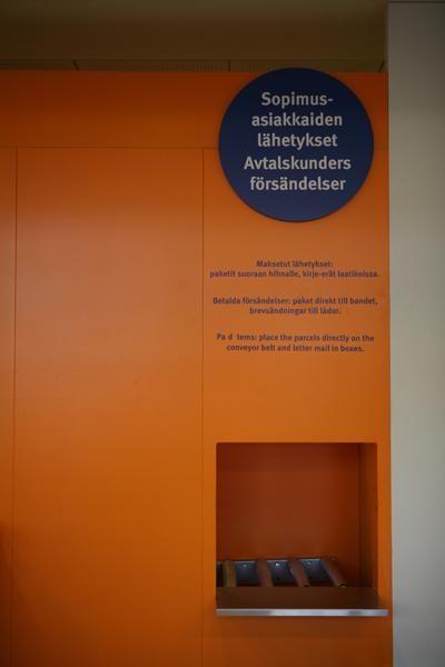 ヘルシンキ中央郵便局