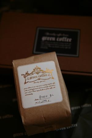 green coffee(green blend)